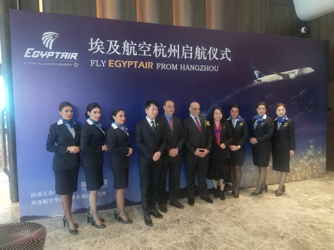 مصر للطيران تسير  أولي رحلاتها لهانزو الصينية وانترنت مجاني للعملاء