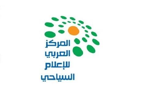 باقى ١٢ يوم ويبدأ السباق الكبير بين المرشحين لجوائز الإعلام السياحي العربي لعام 2020