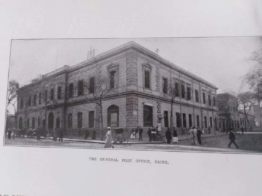 مكتب البريد العام بالقاهرة