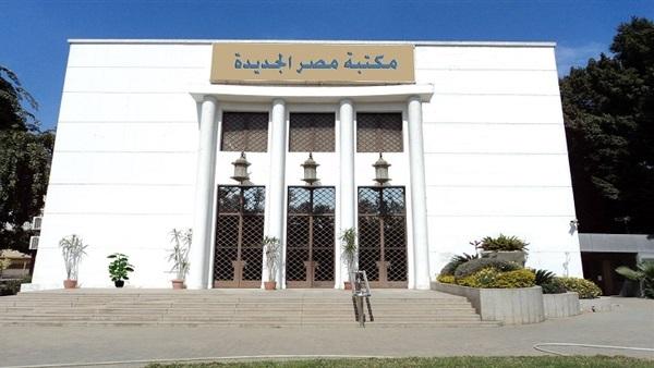 - وقاية الاطفال من الامراض - ندوة في مكتبة مصر الجديدة