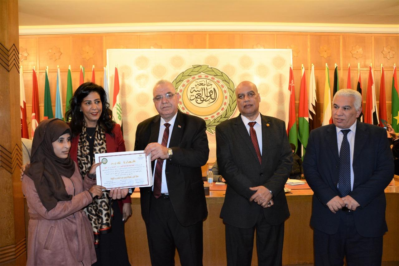 تكريم الفائزين في مسابقة -اللغة العربية- على مستوى الوطن العربى