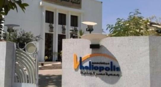-حماية الملكية الفكرية للعلامات التجارية- في مكتبة مصر الجديدة الاربعاء