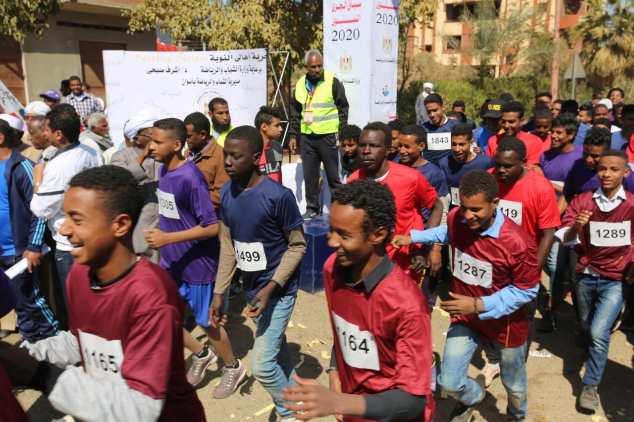 انطلاق مهرجان النوبة الرياضي، بمشاركة ١٠٠٠ متسابق