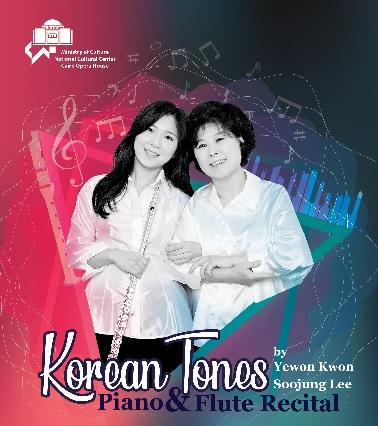 في دار الأوبرا ...موسيقى عالمية بأنامل كورية