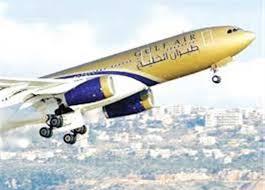 طيران الخليج سيفقد 333 ألف وظيفة و30 مليون راكب و6 مليارات دولار