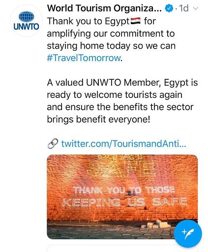 منظمة السياحة العالمية تشيد بجهود مصر في مواجهة «كورونا»