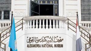 باسم إبراهيم مديرًا عامًا لمتحف الإسكندرية القومي