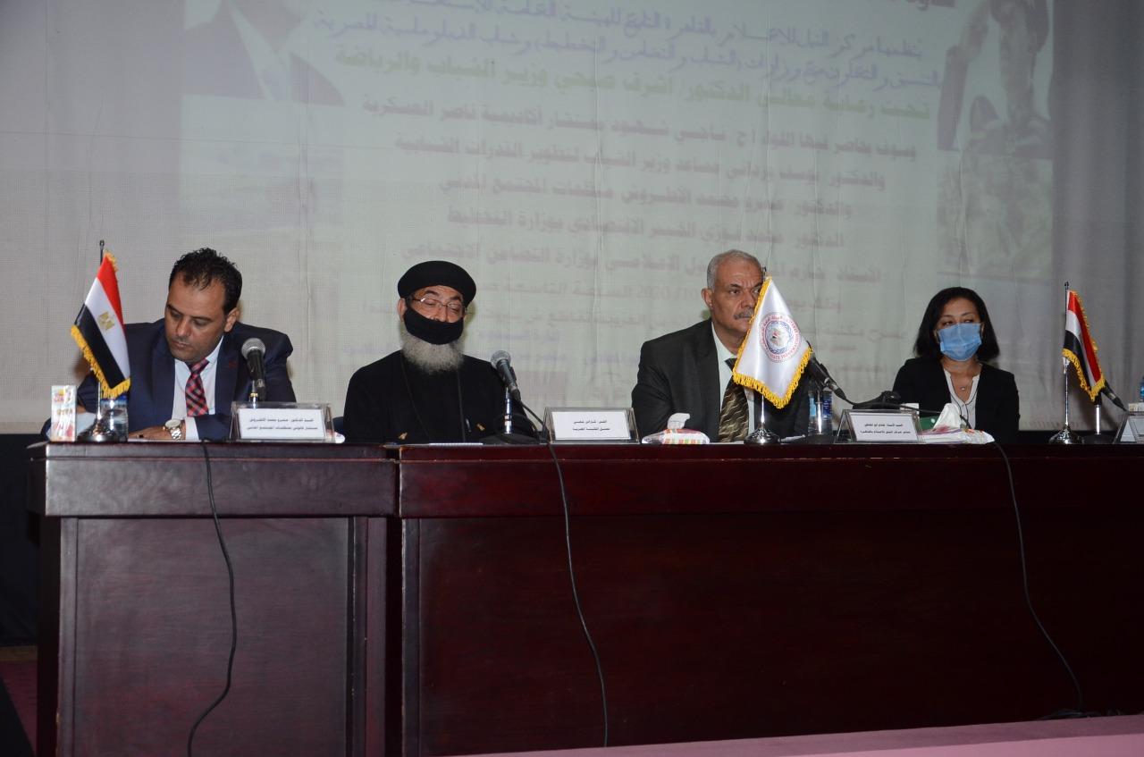 تحقيق السلام المجتمعي في مكتبه مصر الجديده