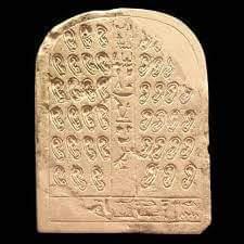 تصوير (مسجر) ورمزيتها في الفن المصري القديم