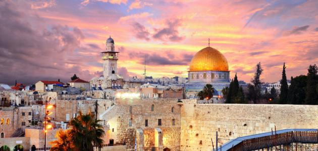 القدس تاريخ ودين