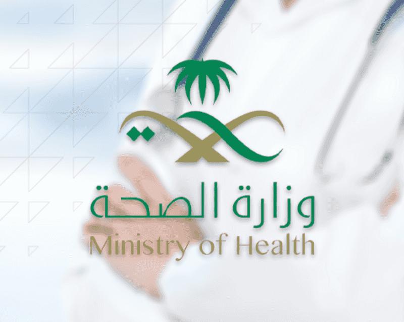 السعودية: 175 حالة إصابة بكورونا .. و4 وفاة