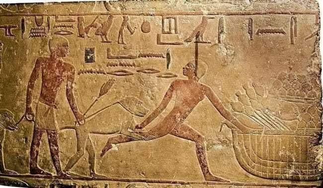 الشرطة في مصر القديمة