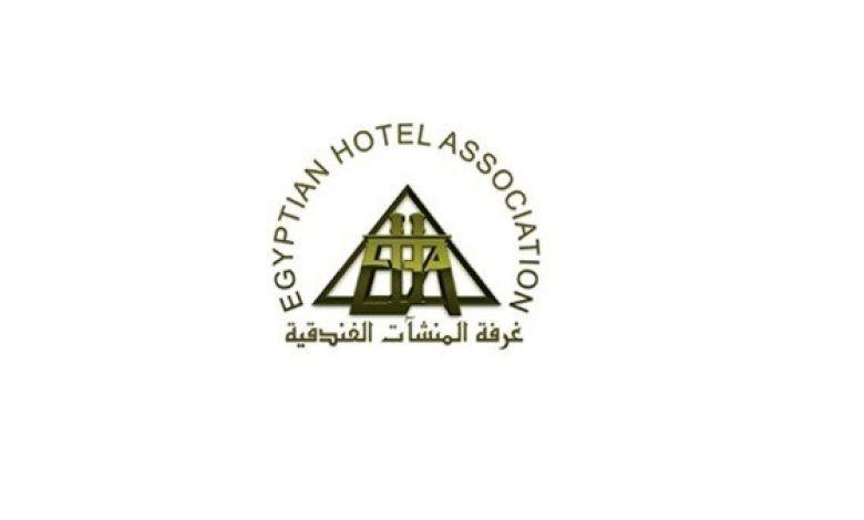 تخفيض رسوم الاشتراكات لغرفة المنشآت الفندقية 50% لمدة عامين