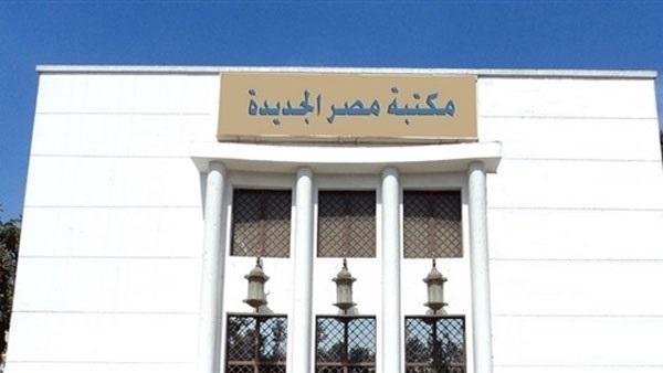 جمعية مصر الجديدة تنظم ندوة عن -التلوث الاخلاقى - .. الثلاثاء