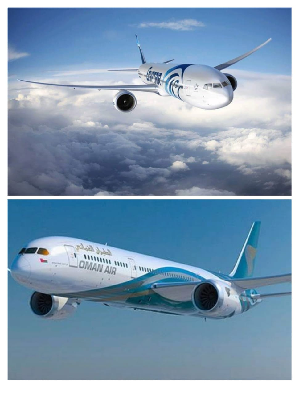 توقيع اتفاقية مشاركة بالرمز بين مصر للطيران والطيران العماني