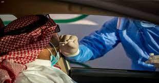 السعودية: 1261 حالة إصابة بكورونا