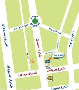 شارع شهاب