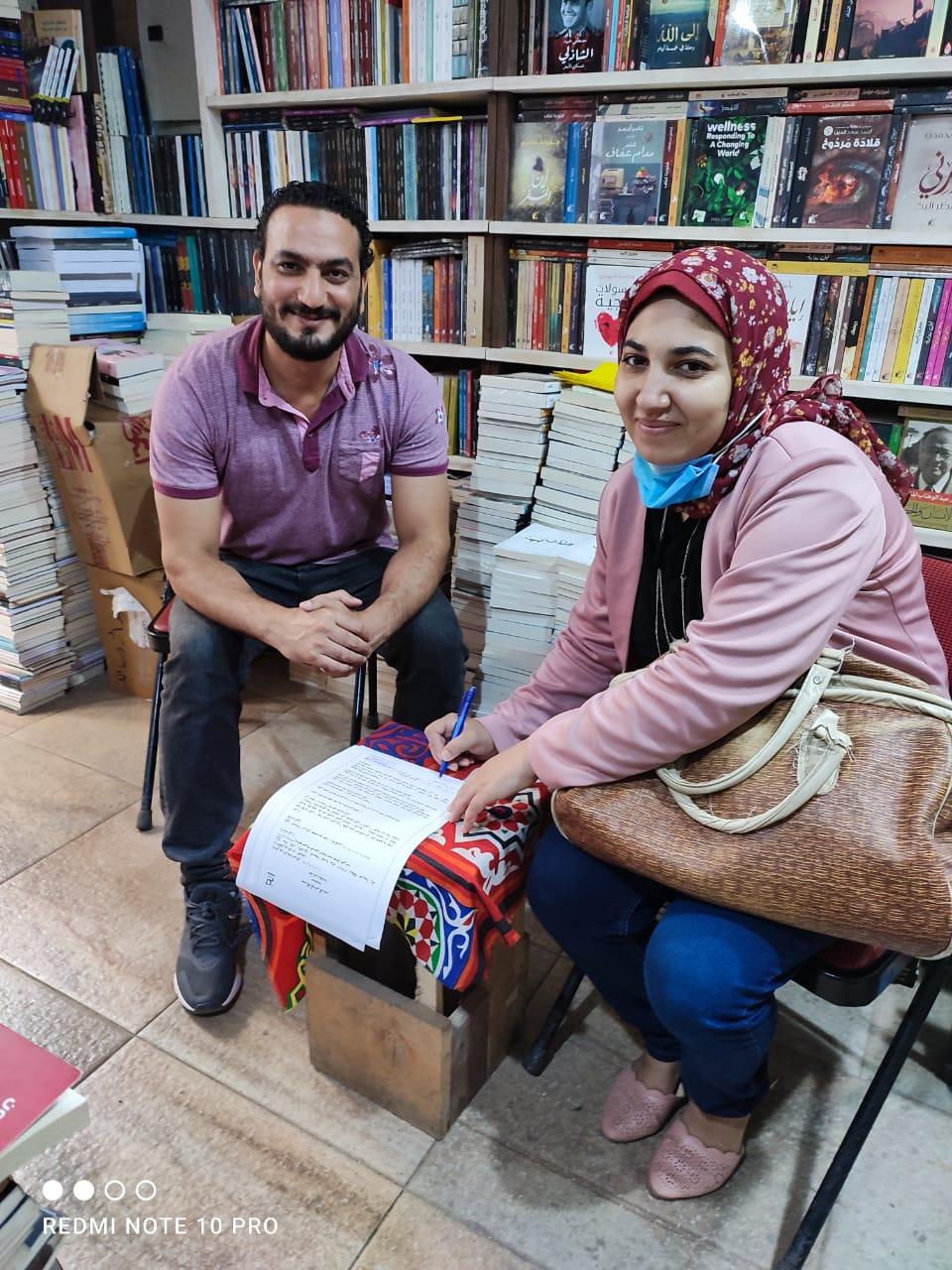 - سُكر مُر - رواية جديدة للكاتبة نورهان عبدالله