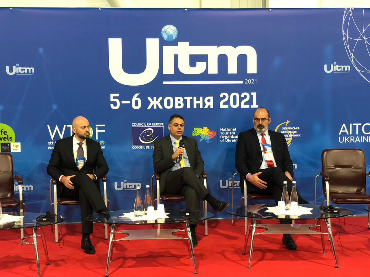 وزارة السياحة والآثار تشارك في معرض UITM