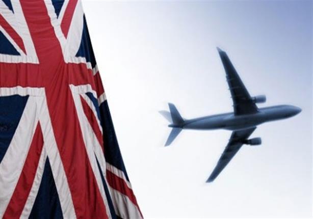 بريطانيا تخفف قيود السفر عن 47 دولة ومنطقة