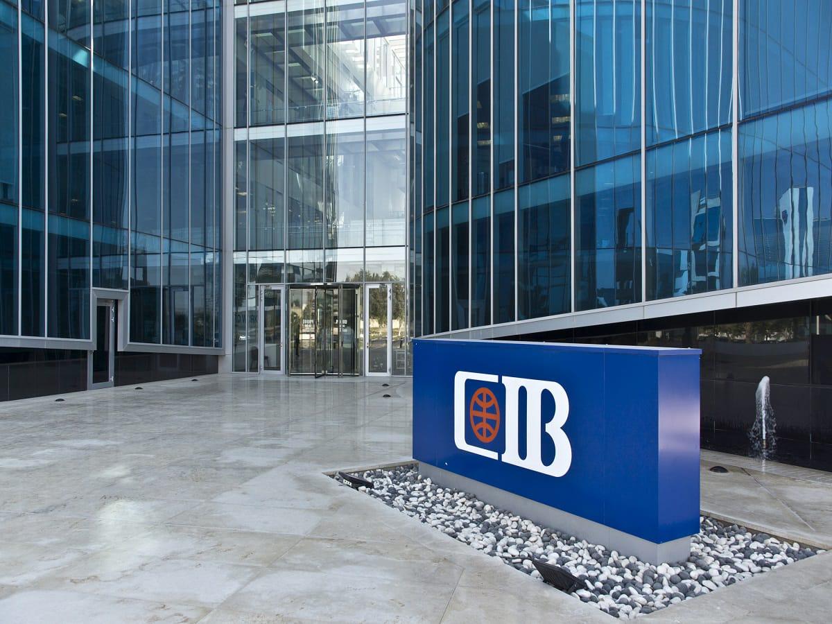 -التجاري الدولي- يتبرع بـ 12.6 مليون جنيه مصري لبنك الكساء